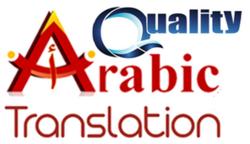 Medhat Mohammed - inglés a árabe translator