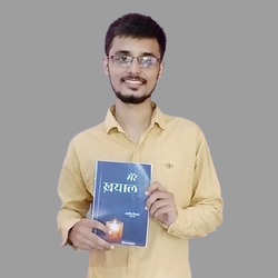 Ashish Tewari - angielski > hindi translator