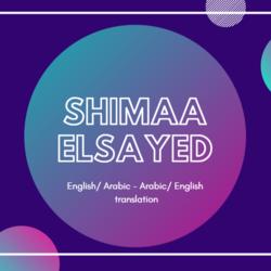 shimaa elsayed - inglés al árabe translator