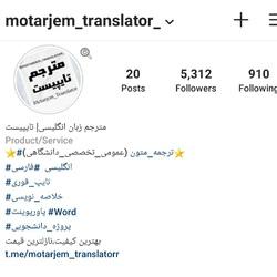 Kimia Mazhari - English a Farsi (Persian) translator