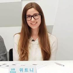 Whitney Gould - koreański > angielski translator