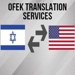 Ofek Avivi - hebrajski > angielski translator