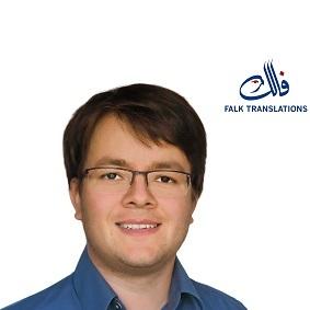 Dr. Daniel Falk