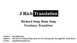 Richard Jang - English > Korean translator