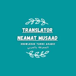 Neamat Musaad - inglés a árabe translator