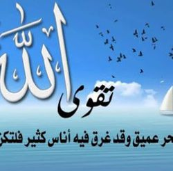 Tabassum Hnd - urdu al inglés translator