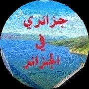 Abdelkader Hamaimi - inglés a árabe translator