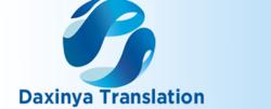 anna li - English to Chinese translator