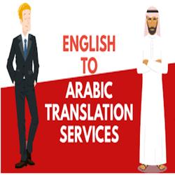 Dalia Elhamid - Arabic to English translator