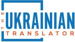 Іnese - English > Ukrainian translator