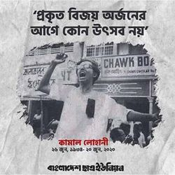 shakhawat fahad - English to Bengali translator