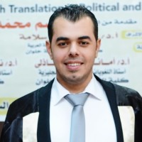 Assem AlKhallouf - Arabic a English translator