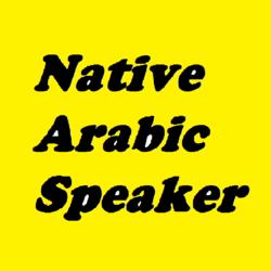 Maher S. - inglés a árabe translator