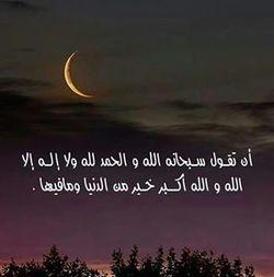 Ahlam Al-Turk - inglés a árabe translator
