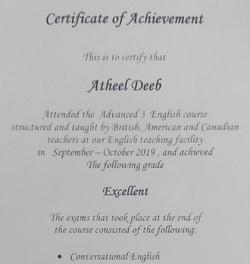 Atheel Deeb - inglés a árabe translator