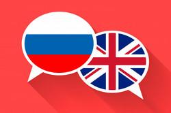 Dimitrije Jovanovic - angielski > rosyjski translator