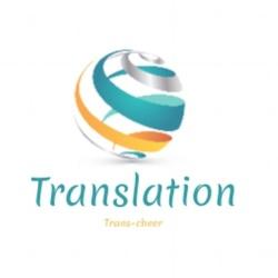 Mai Saleh - inglés a árabe translator