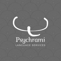 Georgia Psychrami - inglés a griego translator