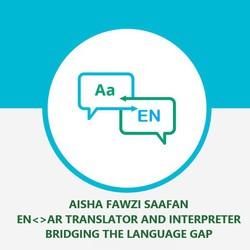 Aisha saafan - inglés a árabe translator