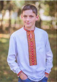 Іван Мацишин - inglés a ucraniano translator