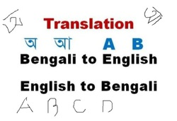 M Zakaria - English to Bengali translator