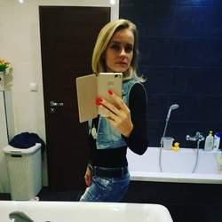 Dominika Valentová - inglés a eslovaco translator