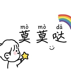 Emily Mo - angielski > chiński translator