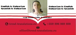 Yonona Mitova - English to Bulgarian translator