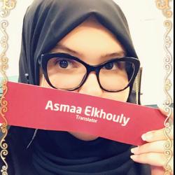 asmaa elkhouly - Arabic to English translator