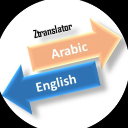 Zahraa_Hesham - Arabic to English translator