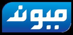 Maiwand Radio Television - farsi (persa) a inglés translator