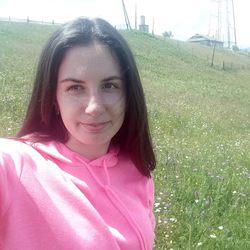 Diana Shtunder - angielski > ukraiński translator