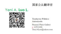 Yeni Luo - Spanish to Chinese translator