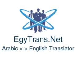 Ahmed Salem - English to Arabic translator