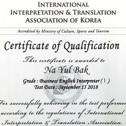 Nayul Bak - angielski > koreański translator