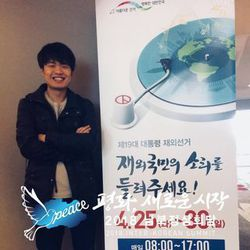 Dongyeob Leigh - angielski > koreański translator