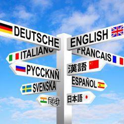 Dylan McBride - alemán a inglés translator