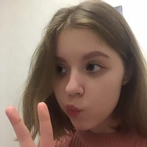 sasha utkina - angielski > rosyjski translator
