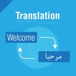 bandar Faisal - inglés a árabe translator