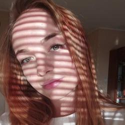 Kristina Kovach - angielski > ukraiński translator