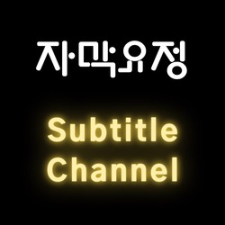 Ju-young Moon - angielski > koreański translator