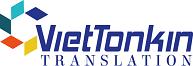 Truong Lang - wietnamski > angielski translator