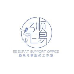 Enid Sun - English to Chinese translator