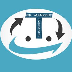 Dr. Mahrous - inglés a árabe translator
