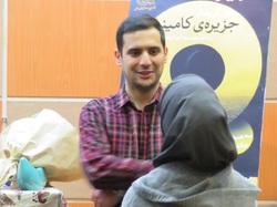 Seyedsina Mirarabshahi - English a Persian (Farsi) translator