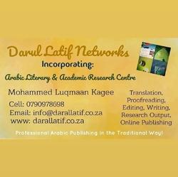 Mohammed Luqmaan Kagee - árabe a inglés translator