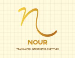 Nour Ali - inglés a árabe translator