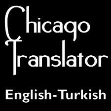 Erkan Dogan - English to Turkish translator