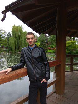 Bohdan Struk - inglés a ucraniano translator