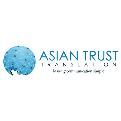 Asian Trust - inglés al japonés translator